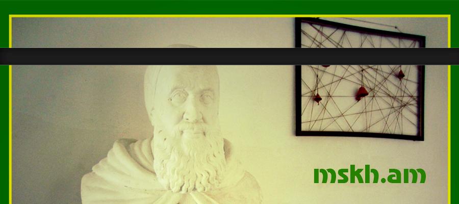 «Մխիթար Սեբաստացի» կրթահամալիրի կայք