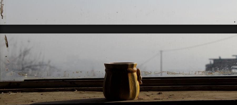 Երևանյան բլուրների ուսումնասիրություն. Փարոսի բլուր
